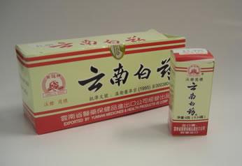 Yunnan Baiyao Plasters 5 Patches/Box